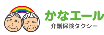 かなエールロゴ